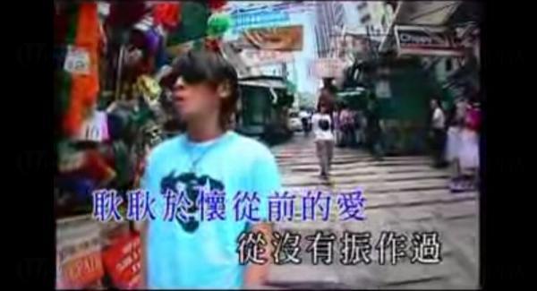 《耿耿於懷》MV截圖