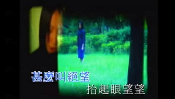 《絕》MV截圖