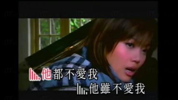 《他都不愛我》MV截圖