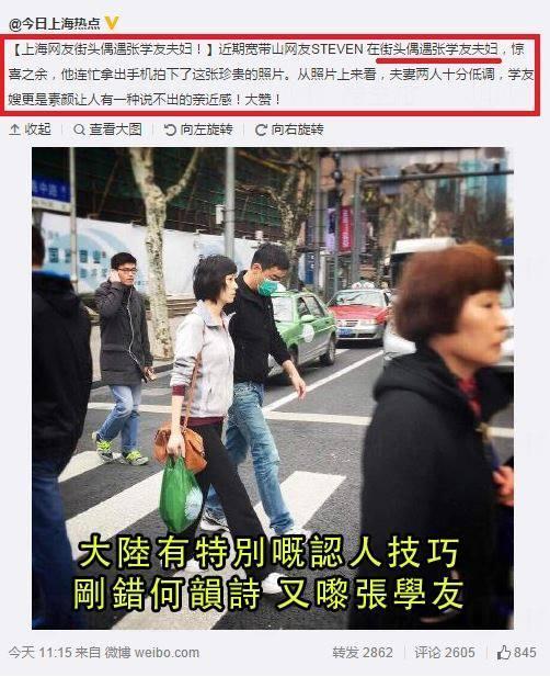 張學友係劉青雲(圖:對白Cap圖王fb)