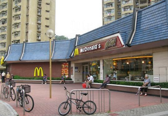 M記兒童遊樂場  (圖:網上圖片)