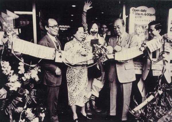 香港第一間麥當勞 (圖:由麥當勞提供)