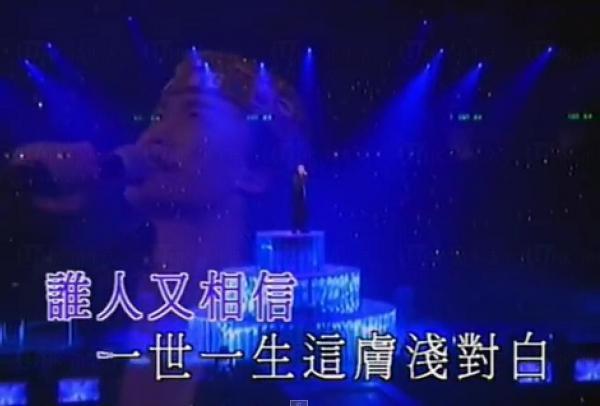 香港人結婚竟然最鍾意播失戀歌(圖:YouTube截圖)
