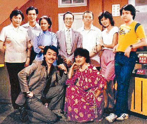 香港八一至香港八六系列 (圖:TVB)