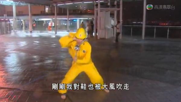 吹我唔走嘅!(圖:香港討論區)