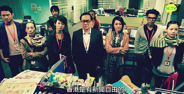 導火新聞線(圖:HKTV)