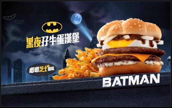 黑夜孖牛蛋漢堡(圖:McDonald)