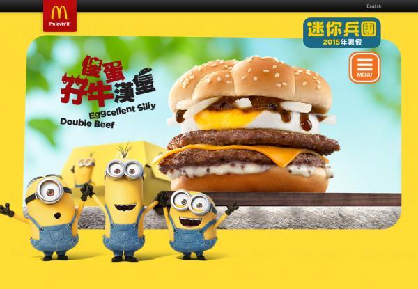 傻蛋孖牛蛋漢堡(圖:McDonald)