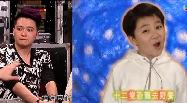 張裕東 (圖:YouTube)