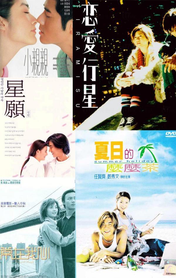 Sweet Sweet戀愛系列(圖:Wiki)