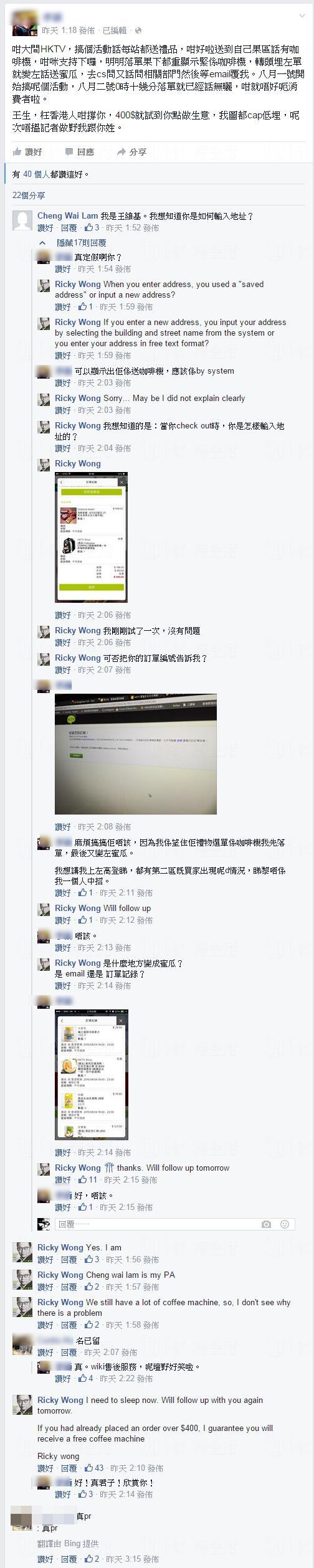 原Post:FB@李穎