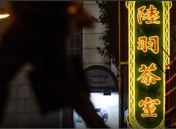 (圖:西九文化區)