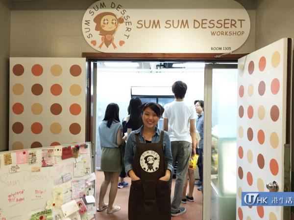 成功不定靠父幹!22歲女大學生IG賣糯米糍 2年賺50萬開店做老闆