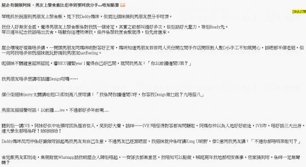 原Post(香港討論區)