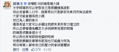 圖:FB@蔣雅文