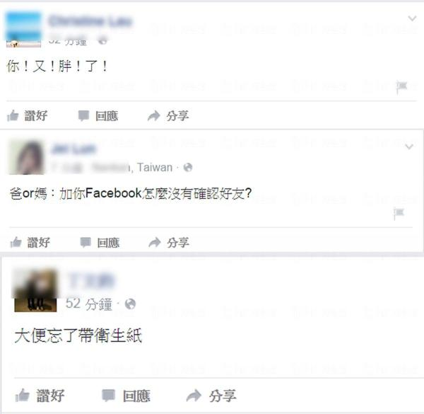 圖:FB@翻白眼吧!溫蒂妮小姐。