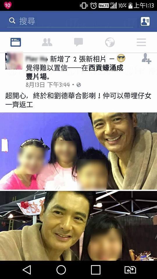 圖:FB@歐陽生