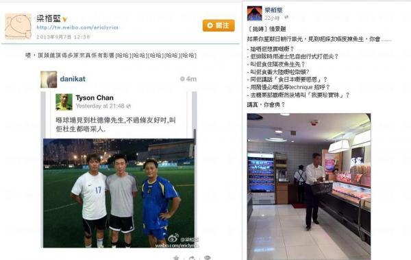 圖:FB/Weibo@梁栢堅
