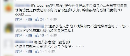 圖:FB@卓韻芝