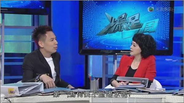 (圖:TVB截圖)