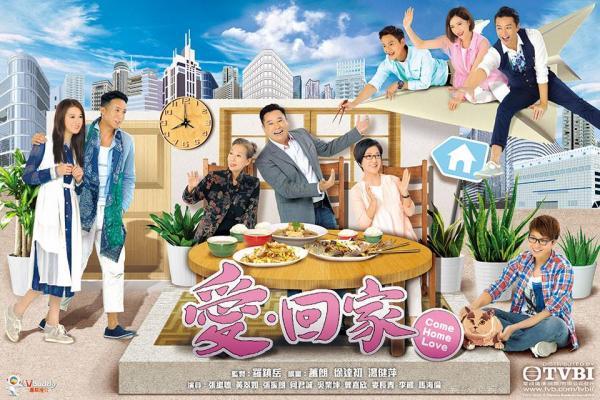 (圖:TVB)