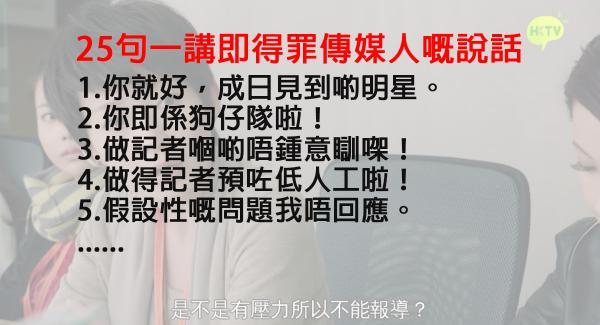 設計圖片/ 原圖: HKTV