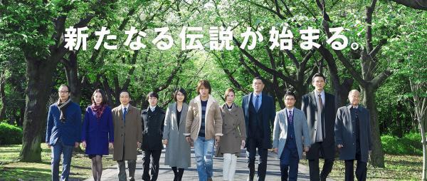 《律政英雄2015》影評。(圖:cinema-labo.blog.so-net.ne.jp)