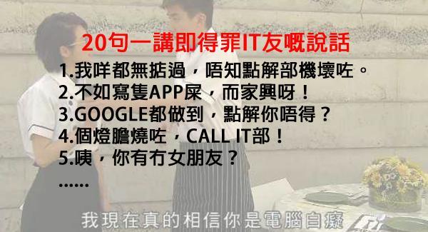 設計圖片/TVB截圖