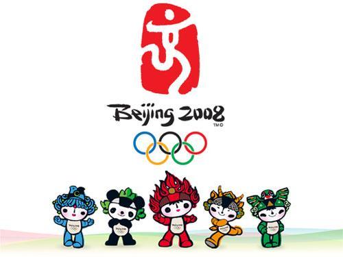 中國主辦奧運(圖:官方網站)