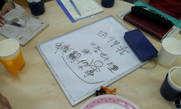 哈哈!(圖:FB@C Flat 広東語cafe)