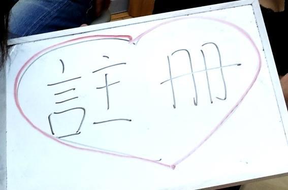 (圖:FB@C Flat 広東語cafe)