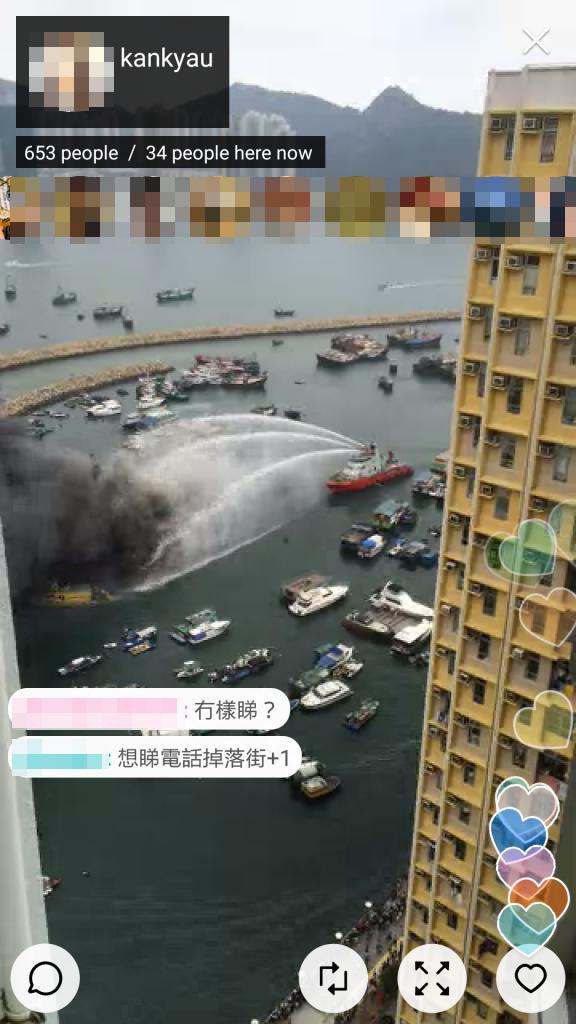 【現場直播】筲箕灣避風塘發生大火爆炸