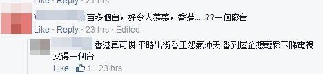 有香港網友留言指香港人無得揀電視台,真可憐。(圖:  吳宗憲fb)