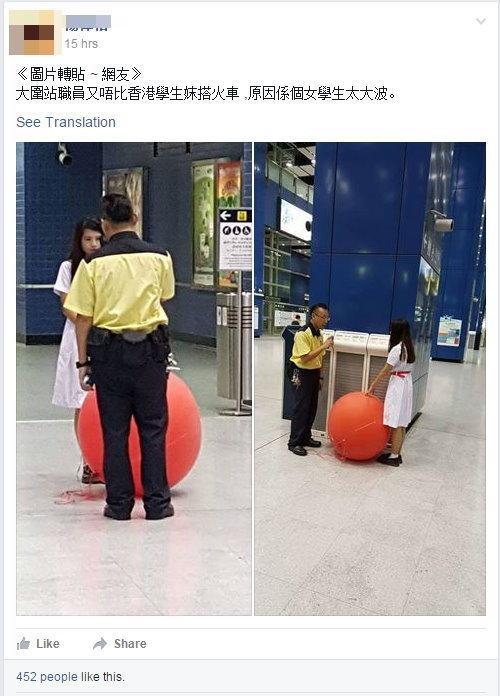 又有女學生疑被拒入閘 網友笑稱原因是「太大波」?!(圖: 二手市場淘寶站)