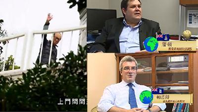 節目訪問過李家誠及不少小國元首,並非「是是旦旦」圖:《世界零距離II》mytv 擷圖