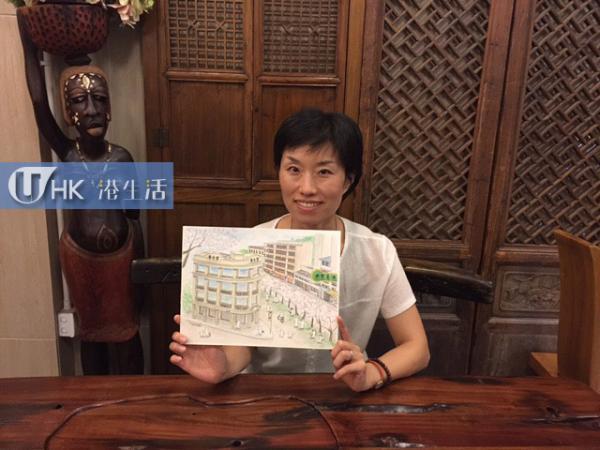「香港是充滿色彩的」 日籍女插畫家以貓看香港