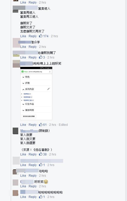 小S蔡康永告別《康熙》 粉絲神回網友笑翻!