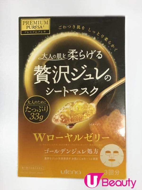 PREMIUM PURESA 蜂皇漿啫喱面膜, 特價$49.9 (原價$65)