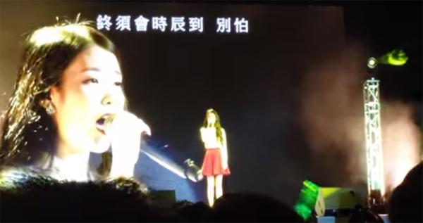 IU《囍帖街》超好聽!當她唱到2:57時更讓粉絲驚嘆 IU 真的太厲害了