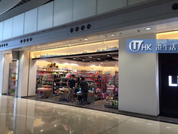 旅遊必備!機場12蚊店十大精選貨品