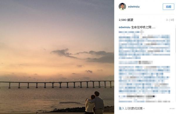 蕭正楠貼出一對男女依偎看日出的照片(圖:Instagram(@edwinsiu))