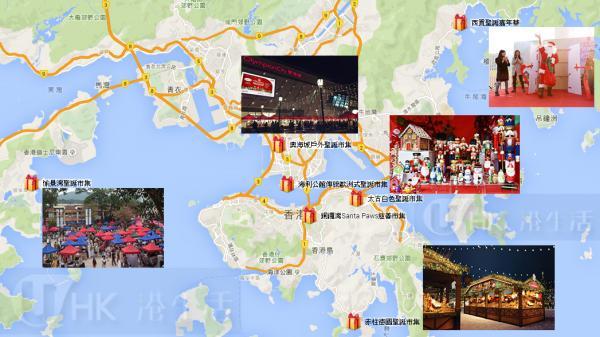 香港聖誕市集全攻略! 2015年7大必逛聖誕市集