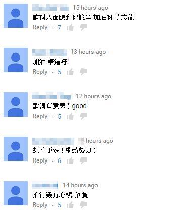 《實習天使》張明偉GD上身 翻拍《CROOKED》獲網民好評