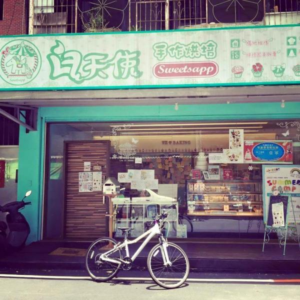 香港女生棄當高薪護士,闖台灣追夢開烘焙工作室