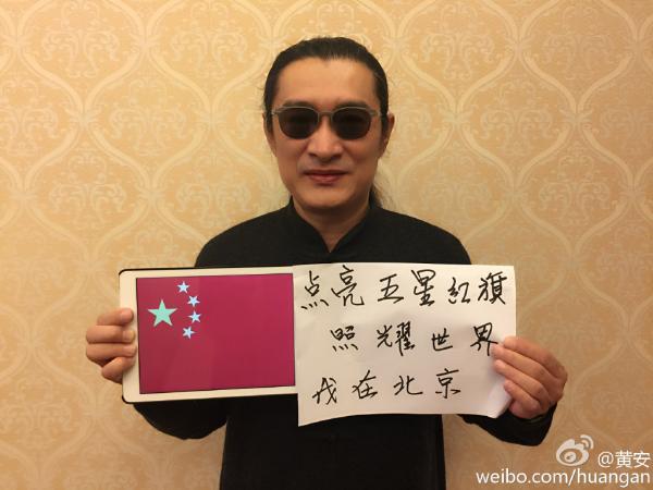 全台挺子瑜    台灣Yahoo發聲明不再報導黃安言論