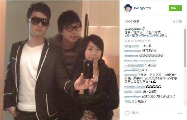 坤哥IG鋪5年前自拍照 「往事不堪回首,又肥又好醜」