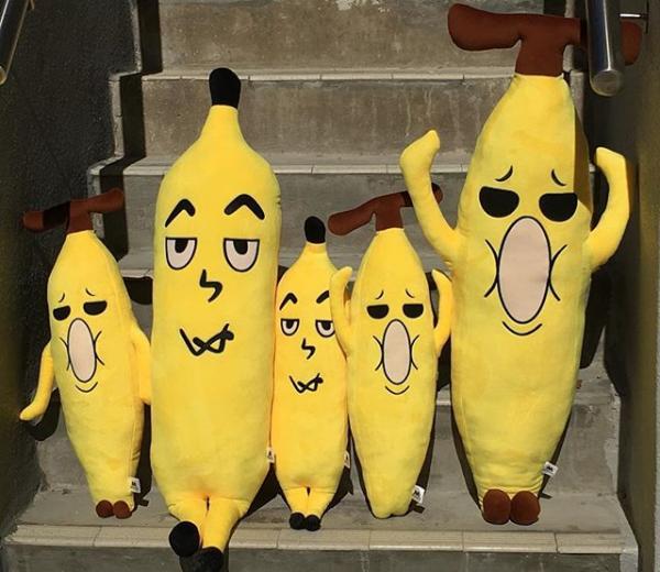 Banana Bros (圖: FB@Banana Bros)