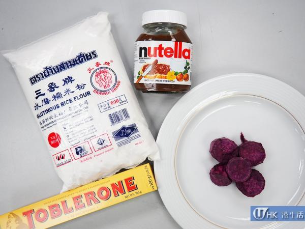 元宵前必學!「夢幻紫」紫薯湯圓