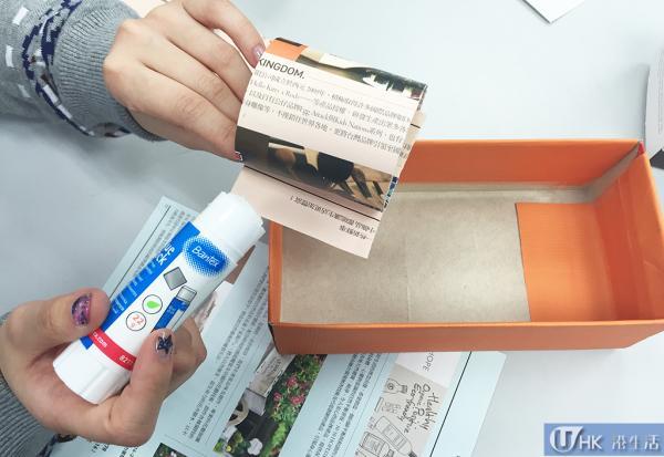 超易整!紙袋+紙巾盒變身五格實用收納盒