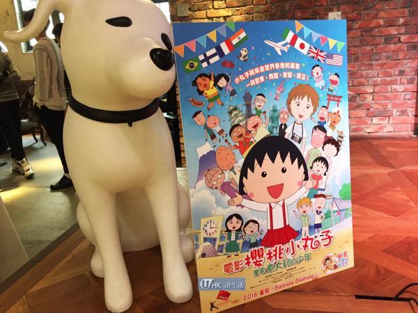 《櫻桃小丸子》最新電影  香港暑假有得睇